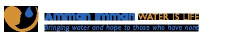 Amman Imman Logo